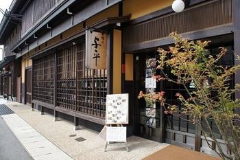 創業200年の時を刻む造り酒屋「舩坂酒造店」が経営する造り味の与平。 古い時代の町並みを忠実に再現した店舗が素敵な食事処です。