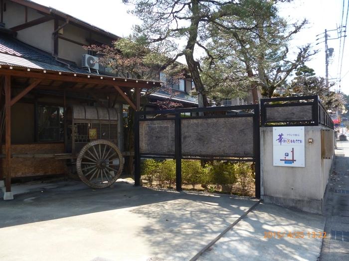 少しお値段は張りますが、飛騨高山で一度は訪れてほしいお店「華モクレン」 フランス料理を使った創作会席を提供するお店です。