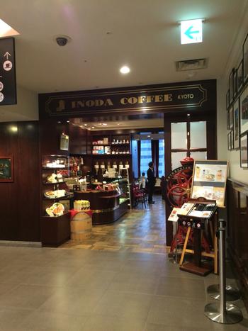 都会の喧騒から離れ、ゆったりとした時間を過ごすことのできる東京支店。 レトロな雰囲気で、現実を忘れることができるかもしれません。