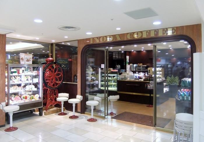 イノダコーヒの支店のなかでも一番新しいのが、横浜支店。 喫茶メニューも充実しており、横浜でも人気の喫茶店となっているようです。