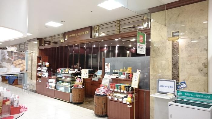 デパ地下に構えるイノダコーヒ広島支店。 少し狭めの店内ですが、イノダコーヒの社員さんの手元が見えるオープンキッチンスタイルは三条支店とここだけなんだとか。