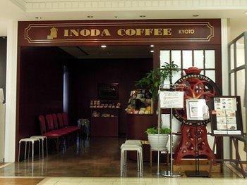 京都から遠く離れた北海道でも、イノダコーヒの味を味わうことができます。 札幌駅前の景色を眺めることのできる席も。