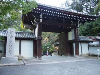 京都駅から近く、観光客の方なら便利なのが「雲龍院」。本堂の龍華殿は重要文化財に指定されており、釘打ちが「竹」で行われている珍しいものです。