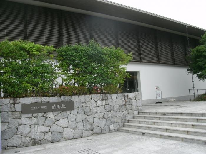 """鎌倉期の大歌人・藤原定家の山荘""""時雨亭""""から名付けられた「時雨殿」は、大堰川(桂川)沿い。  景観素晴らしく、清々しい館内では、""""百人一首の多様な世界を「見て」「感じて」「学ぶ」""""ことができます。博物館では、資料やジオラマで『百人一首』の世界を紹介する他、「競技かるた」や「お香体験講座文化講座」、「十二単着付け」等、様々なイベントや講座が開催されています。"""