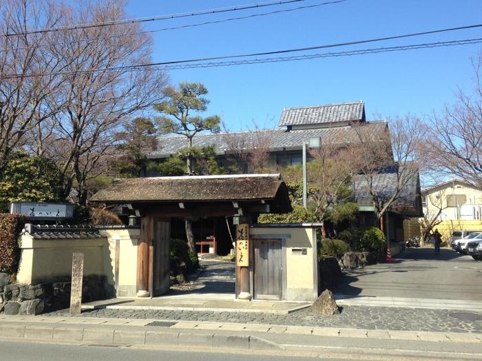 『いえに帰ったような京のおもてなし』がコンセプトの心休まるお宿「花のいえ」。公立学校共済組合が運営しています。