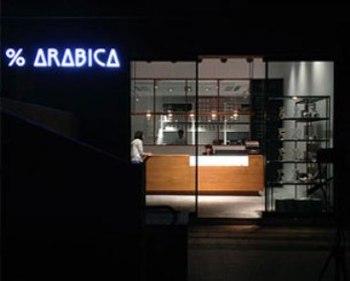 そのため、実は「アラビカ」の第一号店は香港。海外のファンも多いコーヒーロースターなのです。
