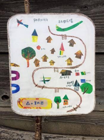 バルンバルンの森では食事やお買い物も楽しめます。森に囲まれた可愛いお店を探しにいきましょう!