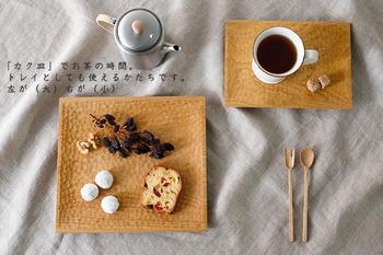 上記のマル皿も魅力的ですが、こちらのカク皿も良い感じ♪食事のときだけでなく、ティータイムも素敵に食卓を演出してくれます。