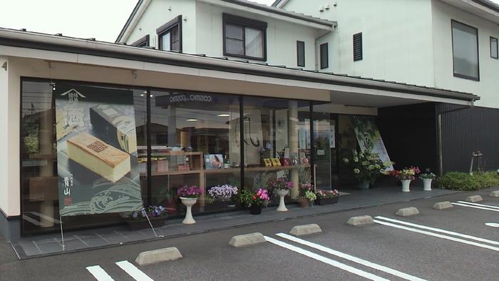 阿波菓匠青山は徳島県吉野川市にある和菓子店。 酒ケーキなど、洋と和を取り入れたお菓子が人気のお店です。
