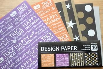 続いては、ブログ「なつめの手仕事日記」でリメイク・DIY・ハンドメイドなどの技を披露されている、ブロガー・なつめさんのラッピング術を参考にさせていただきましょう!使うのはセリアで購入した折り紙。こちらで紹介されているのはハロウィン柄ですが、もちろんお好きなデザインの折り紙でOKです。