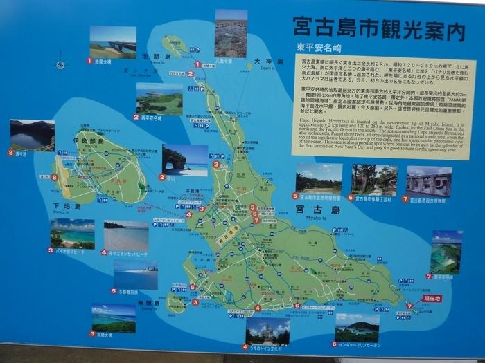 東京からは直行便が名古屋、大阪、福岡などの主要都市は那覇軽油で宮古行きがでています。  宮古空港から市街地の西里大通りへはタクシーで約10分、路線バスもありますが本数は少なくレンタカーやタクシーでの移動がおススメです。