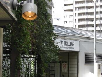 代官山駅からすぐの場所にある代官山本店は、こじんまりとした中にも人気アイテムを中心に定番アイテムがズラリと揃った路面店。ブティックは国内で6店舗あります。