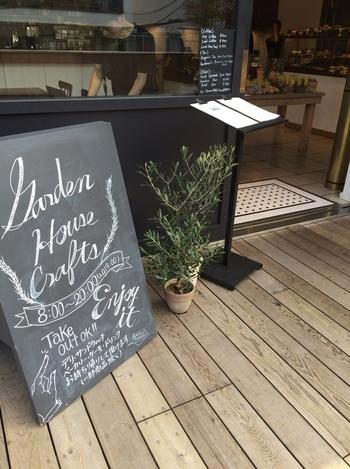 5号棟は新鮮な食材を使用したデリやサンドイッチが楽しめる「ガーデンハウスクラフツ」。