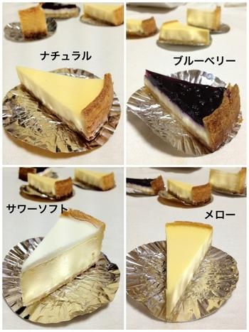 ヨハンには、4種類のチーズケーキが並びます。 ナチュラル、メロー、ブルーベリー、サワーソフト。それぞれにそれぞれの味わいが・・・