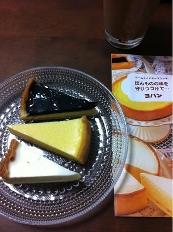 中目黒のチーズケーキといえば「ヨハン」という答えが返ってくるほど、知る人ぞ知る有名店です。 美味しいだけでなく、70歳以上のおじいちゃん達が作っているというのもなんだか、温かみがあっていいですよね。