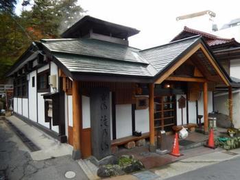 鳴子のシンボルでもある共同浴場「滝の湯」。隣にある鳴子温泉神社の御神湯として長い歴史を持っています。温泉好きにはぜひ一度入浴してほしいお湯です。地元の人や観光に訪れる温泉好きな人たちでいつも賑わっています。