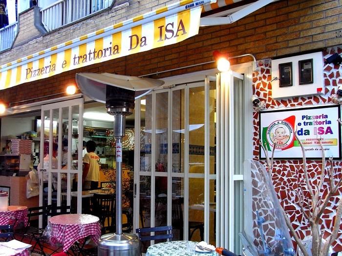 世界一美味しいピザが食べられるとも言われる、中目黒のナポリピッツァ専門店「ピッツエリア エ トラットリア ダ・イーサ」。
