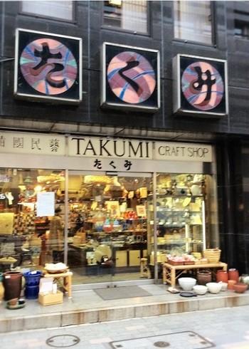 昭和8年12月、民芸運動の中から、「地方の民藝品を振興し、現代生活に適したものとして普及するための店」として、東京・銀座にオープン。最も歴史のある民藝専門店です。
