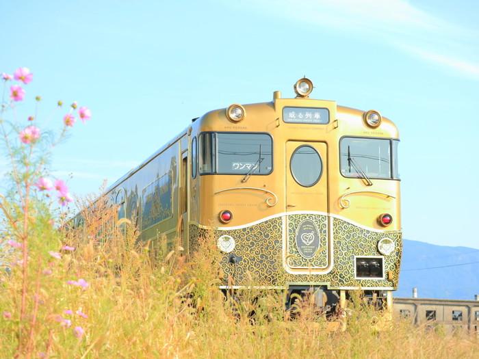 JR九州「或る列車」は、明治39年、当時の九州鉄道がアメリカに発注した豪華客車を再現したもの。訳あって活躍の場を失った幻の豪華列車がよみがえりました。女子旅におすすめのラグジュアリーな旅時間が過ごせます。