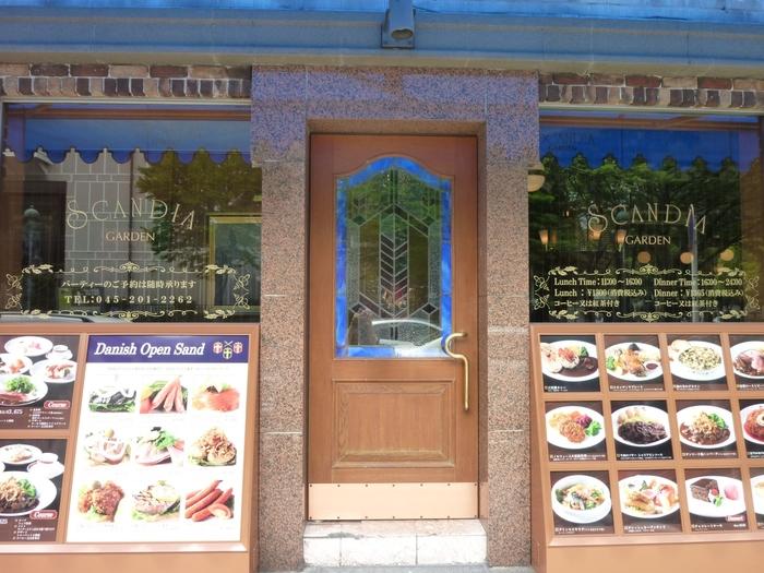 横浜の北欧料理店【スカンディヤ(SCANDIA)】で名物料理をいただこう♪