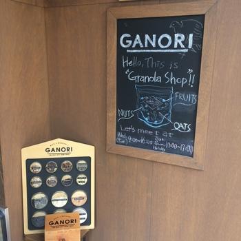 日本で初めてカスタムグラノーラ(自分で選んで作れるグラノーラ)を作れるお店として2013年8月に誕生した『GANORI(ガノリ)』。渋谷ヒカリエ店にはギフトにぴったりなパッケージ商品以外にも、GANORIのグラノーラを手軽に楽しめるイートイン商品がラインナップ。その他にも、製造工房のGANORI FACTORY(世田谷)とオンラインショップでも購入可能です。