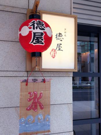 加えて東京・原宿にも2号店があります。