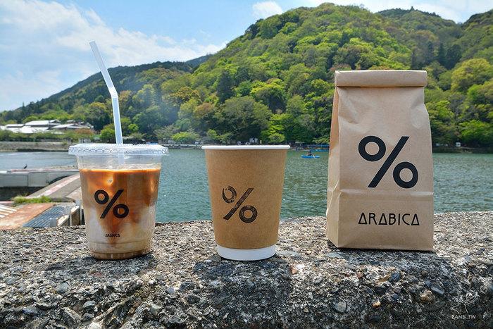 「% ARABICA Kyoto(アラビカ京都)」は、京都東山の八坂の塔近くに本店を構える、今京都で一番注目を集めているカフェです。