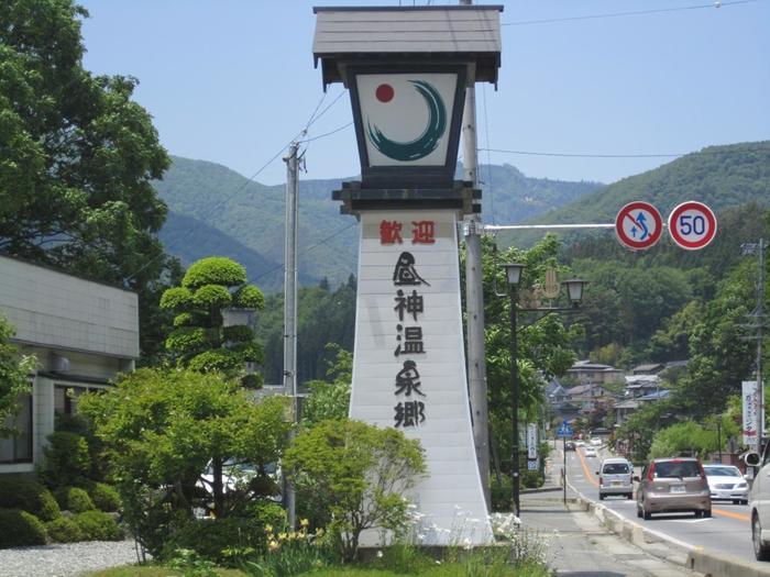 「昼神温泉郷」は昭和48年に湧出した南信最大の温泉。