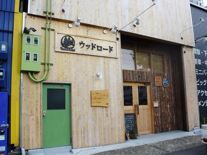 木工カフェ「ウッドロード」(大阪市 / 住之江区)・・・ウッドロードの2階にあるカフェは、杉に囲まれた空間は森林浴をしているようなホッとする時間が過ごせます。こだわりコーヒーとランチメニューが楽しめますよ!ここには木材工芸やステンドグラスの教室もあります(カフェは教室利用関係なく一般の方も利用できます) 素敵な作品が観れるギャラリーもあります。