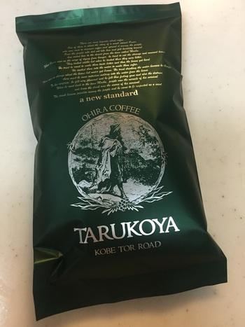 こちらの豆は、神戸のあらゆる喫茶店やカフェでも使用されています! 持ち帰って、あなたの淹れ方で楽しむのもおすすめです。