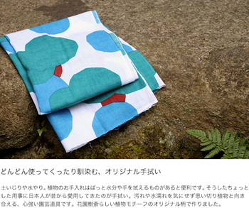 二つ目は、手ぬぐいなどの長方形から作る方法。長方形の場合は、カットの必要もありません。手縫いでももちろんOK。最近ではおしゃれな手ぬぐいが沢山売られているので、お気に入りの柄でオリジナルあづま袋を作ってみませんか?