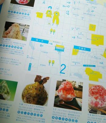 ひむろしらゆき祭の実行委員会は、毎年ガイドブックも発行しています。奈良の特色あるかき氷店が紹介されているので、これを片手にかき氷屋さん巡りをされる方も多いんですよ。氷室神社をはじめ掲載店舗等で無料配布されていますが、もし品切れの場合は公式サイトの方をご参照下さいね。