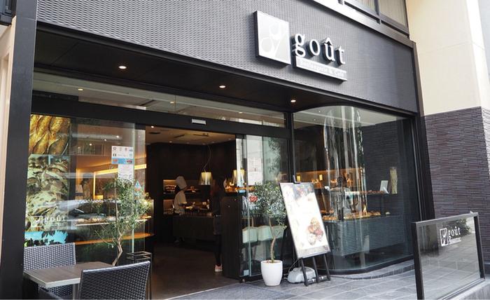 ジュエリーブランドの路面店を思わせるような、シックでお洒落な佇まいを見せるのは、カフェ併設のパン屋さん<Boulangerie gout(ブランジェリー・グー)>。『Boulangerie』はフランス語で『パン屋』。<パン屋グー>というと、なんだか可愛くなってしまいますね。