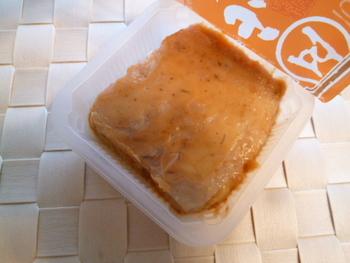 熊本の「五木屋本舗」の山うにとうふは、人気の高い豆腐の味噌漬け。まるでうにのようなとろりとした食感と豊かな風味が特徴です。きゅうりと和えたり、フランスパンに塗ったり、焼きおにぎりにしたり。また、パスタにからめるのも美味!通販でも購入できますのでいかがですか?