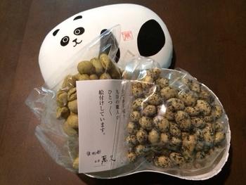 流石日本の中心、東京! 石川・金沢の「まめや萬久」も手に入ります。お豆の味はもちろんのこと、入れ物がとってもかわいい!