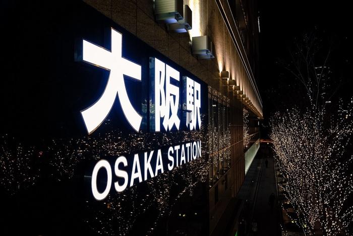 オシャレから、ダジャレまで。絶対喜ばれる!大阪のおすすめ【お土産】集めたよ♪