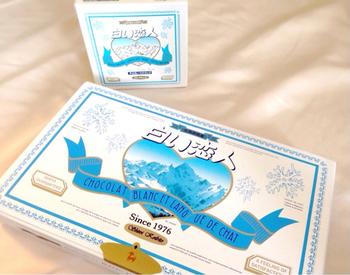 """石屋製菓の場合、代表商品があまりにも有名です。1976年からの大ロングセラー「白い恋人」。パッケージの山脈は""""ヨーロッパのお菓子を目指す""""という意味で描かれたそうです。"""