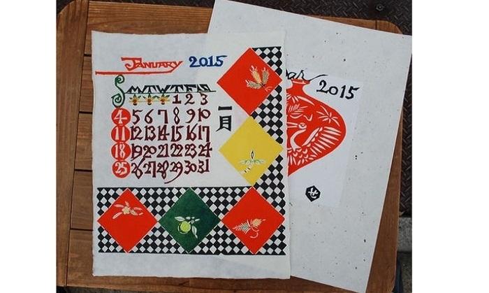 """毎年恒例の""""芹沢銈介の型染カレンダー""""は、例年9月ごろに入荷するそう★「銀座たくみ」「備後屋」で手に入ります。サイズ:28×38cm"""