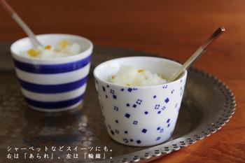 白地×藍色の染付が爽やかで、可愛らしさも併せ持った蕎麦猪口は、涼しげなデザートを入れるのにピッタリ。 シャーベットやかき氷が似合いそう♪