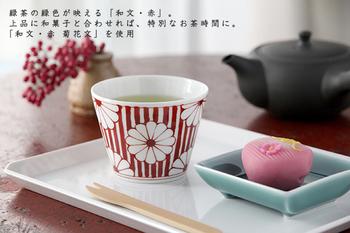 伝統的な柄は、和菓子との相性がぴったり。小ぶりなサイズの蕎麦猪口は、上品な湯呑みとしても使いやすい◎