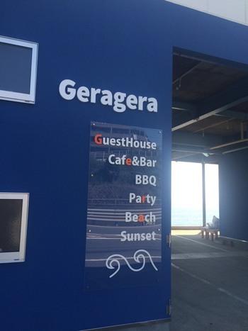 西舞子にある「Guesthouse Geragera」。ゲストハウスなので、結婚式二次会やパーティーなどのイベントにも利用されますが、カフェやバーとしての営業もされています。