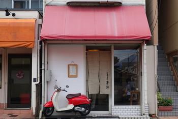 知る人ぞ知る京都の和菓子屋「青洋(せいよう)」は、老舗和菓子屋「老松」で10年修行された女性の職人さんが営むお店。