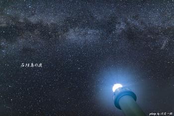 """石垣島の最西端にある灯台"""" 御神崎灯台""""の星空。  天の川もくっきり。"""