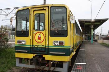 ムーミン列車は全部で6両あって、それぞれにメインとなるキャラクターが違います。どのキャラクターの車両がくるのかも楽しみのひとつです♪