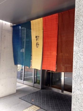 本店を福岡市博多区のビルの1階に構える老舗和菓子屋「鈴懸(すずかけ)」。鮮やかな暖簾が迎えてくれます。東京・名古屋を中心に展開しているお店です。
