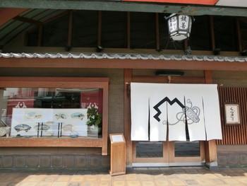 京都の老舗和菓子屋「鍵善良房」。店構えにも風格があり、店舗も素敵で京都を訪れた際にはぜひ立ち寄りたいお店です。