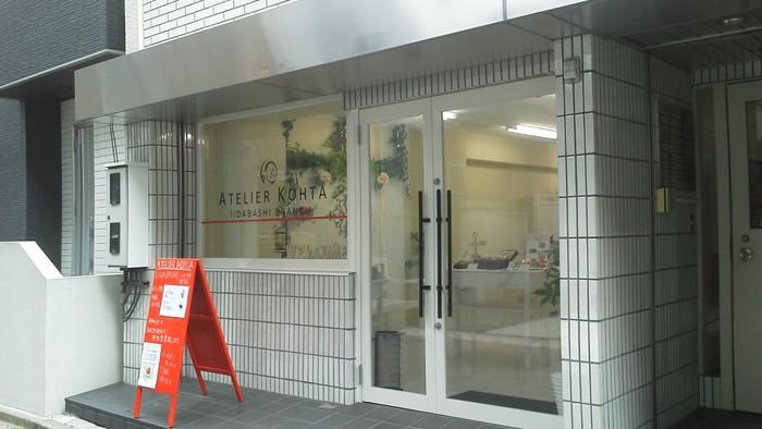 焼き菓子は、飯田橋駅から徒歩約5分程度のところにあるこちらのテイクアウト専門店でも買えます。