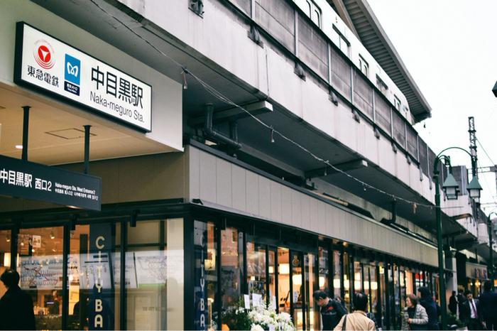 まさに電車が走る下にズラリと並ぶ商店街。  今回は、そんな「中目黒高架下」から、キナリノ読者におすすめの店舗をご紹介します。