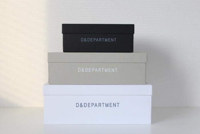 """テーブル・デスク周りに一つあると便利な収納ボックス。おしゃれなデザインならウォールポケットと同様に、飾りながら細々した物をスッキリ整理できます。「いつもテーブルの上が片付かない…」とお悩みの方は、ボックスを使った""""見せる収納術""""を取り入れてみませんか?"""