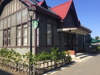 弘前公園のすぐ近くにある、【国登録有形文化財 旧第八師団長官舎】に、弘前市初のスターバックスがあります。歴史溢れる建物でゆっくりしてみては?